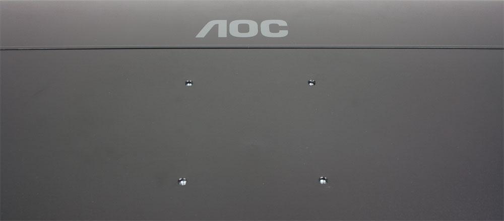 AOC U3277PWQU vesa befestigung